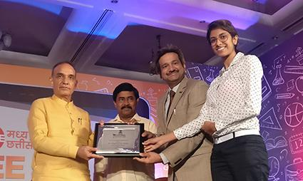 ACADEMIC EXCELLENCE AND CONTRIBUTION AWARD