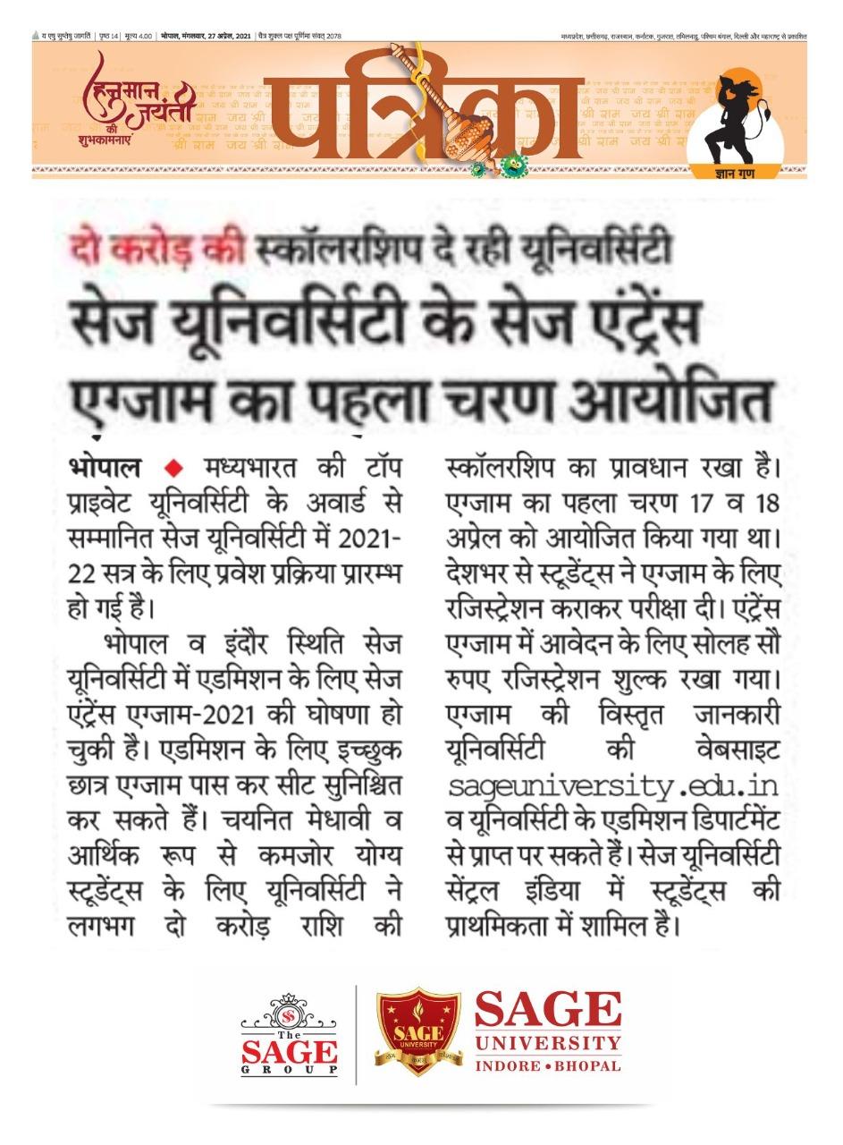 Top University in MP